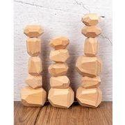 子供用品   知育玩具  おもちゃ・ホビー   木製石 遊びもの
