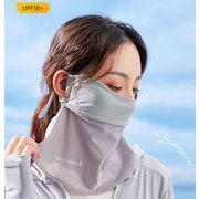 フェイスマスク フェイスシールド  ひんやり  紫外線対策 飛沫防止 清涼感 日焼け止め