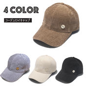 【即日発送】コーデュロイキャップ キャップ 帽子 秋冬新品  深め 男女兼用 防寒 紫外線対策