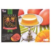 【AS】沖縄マンゴープリン 6カップ入り