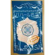 ◆本物の旨み実感◆凝固防止剤不使用・再結晶も行わない天然岩塩【パハール岩塩・粉末】
