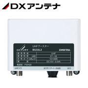BU33L2 DXアンテナ UHFブースター(屋外用) BU33L2
