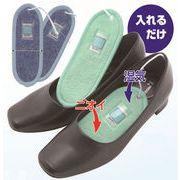 除湿くんシリーズ 消臭・除湿靴用シート グリーン