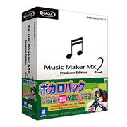 SAHS-40919 AHS Music Maker MX2 ボカロパック 東北ずん子