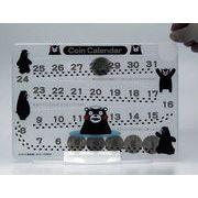 くまモン柄 カレンダー貯金箱 (日本製)