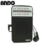 R14-488 アンドー ハンディラジオ2.5倍デカ文字スケール