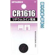 三菱リチウムコイン電池CR1616G日本製49K013(36-312)