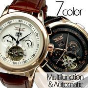 【カレンダー機能付き】★自動巻きバックスケルトン腕時計
