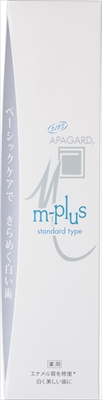 アパガードMプラス60G 【 サンギ 】 【 歯磨き 】