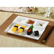 【強化】 ランチプレート(四つ仕切り長方形)   おうちカフェ/仕切り皿//白食器