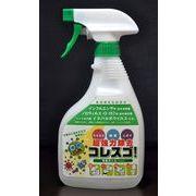 水だけ入れる 除菌・消臭剤 コレスゴ! 100ppm:500mlスプレー
