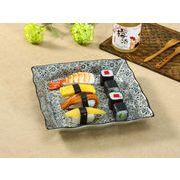【強化】 9号四角い皿(青い花集い)    おうち料亭/和食器