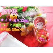 【初回送料無料】便利なテープ付き◆OPP袋◆各サイズ◆Qoppd-6x12-5c
