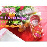 【初回送料無料】便利なテープ付き◆OPP袋◆各サイズ◆Qoppd-13x24-5c