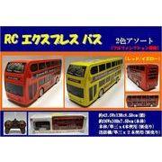 【ラジコン】RC エクスプレス バス