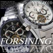 【ケース・保証書付】◆腕時計 自動巻 メタルバンド DAY&DATE 日付 曜日 ◇YSW-0010