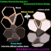 人気モデル☆幾何学模様デザインのオシャレなファッションピアス
