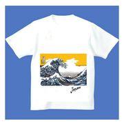 FJK 日本 お土産 Tシャツ 浮世絵 Sサイズ (ホワイト)No.21-S