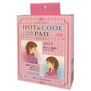 ホット&クールパッド ピンク(化粧箱) 首肩用 F8127