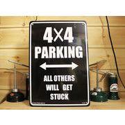 アメリカン雑貨 看板 プラスチックサインボード 四駆車専用駐車場 4x4 Parking 4×4パーキング CA-32