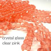 クリスタルガラス ビーズ ボタンカット クリアピンク 連売り 《SION パワーストーン 天然石》