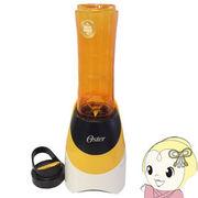 ブレンダー オレンジ Oster BLSTPB-WOR-040