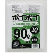 ●☆ ポリ袋90L(半透明) P9005-3 厚0.05mm 10枚×30冊 1冊あたり289円(税抜)03253
