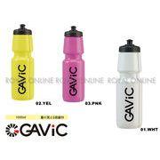 S) 【ガビック】 GC1400 ウォーターボトル(1000ml)  全3色