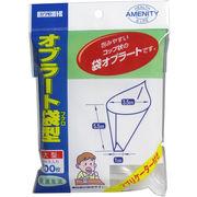 ※カワモト オブラート袋型 大型 100枚入(ケース入)