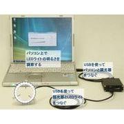 USB LEDライト リング照明  調光可能 LRF-40/28W(USB)
