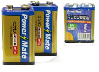 パワーメイト マンガン乾電池(6P型・9V・2P) 273-05