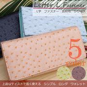 ◆L字ファスナー オーストリッチ調 長財布 財布 レディース メンズ◆A-003-8