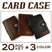 BFI-1545 20ポケットカードケース 名刺入れ カード入れ クレジットカード ポイントカード入れ