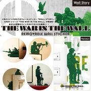 【ウォールステッカー インテリア】THE WAR IN THE WALL1 アーミー ミリタリー シール