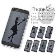<スマホケ-ス>iPhone5/5s/SE(アイフォン)用 リンゴマークアートケース ブラックシルエットタイプ☆
