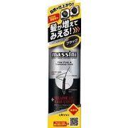 マッシーニ クイックヘアカバースプレー ブラック 140G【 ウテナ 】 【 育毛剤・養毛剤 】