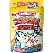 つけおき洗い ズックタイム 200G 【 UYEKI 】 【 衣料用洗剤 】
