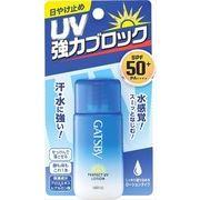 ギャツビー パーフェクトUV ローション 30ml【 マンダム 】 【 制汗剤・デオドラント 】