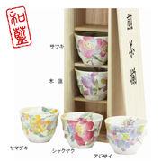 花みさき 煎茶揃(木箱)