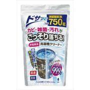 紀陽除虫菊 洗濯機 掃除 非塩素系 洗濯槽クリーナー 750g
