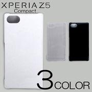 Xperia Z5 compact SO-02H スマホケースカバー 無地 スマートフォンケース