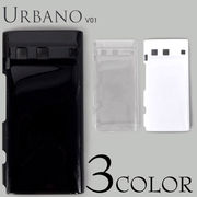ARBANO V01 ケースカバー 無地 スマートフォンケースau
