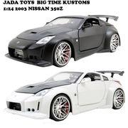 JADATOYS 1:24 2003 NISSAN 350Z ミニカー 【カラーチョイス】