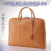 ビジネスバッグ 本牛革  南京錠付き AN-85 2色 / メンズ 本革 エンボス加工 鍵付 ビジネスバッグ