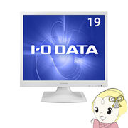 液晶モニタ 19インチ アイ・オー・データ  LCD-AD192SEDSW ホワイト
