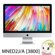 Apple 27インチデスクトップパソコン iMac Retina 5Kディスプレイモデル MNED2J/A [3800]