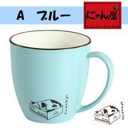 「にゃん屋」★ニャオンズ漆器マグカップ BL