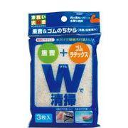 日本製 Japan 重曹&ゴムの力洗面浴室周り3枚入日本製HS212 43-249