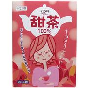 本草 甜茶 2g×24包