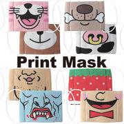 【おもしろ 雑貨】プリントマスク 12種 動物 伊達マスク 花粉症 防寒 変装 仮装 コスプレ